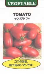 イタリアトマト