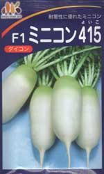 ミニコン415