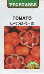 ピーマン型トマト 赤