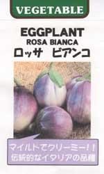 ロッサ ビアンコ