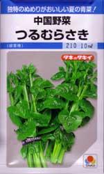 つるむらさき(緑茎)